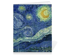 "Тетрадь на скрепке ""Звёздная ночь (Винсент Ван Гог)"" - картина, ван гог"