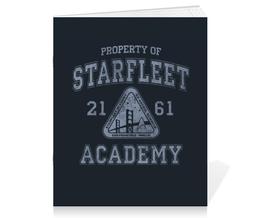 """Тетрадь на скрепке """"Starfleet Academy"""" - академия, star trek, звёздный путь, звездный флот, starfleet"""