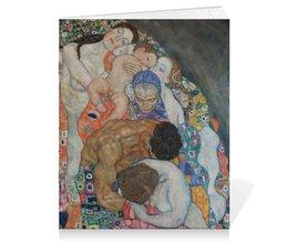 """Тетрадь на скрепке """"Смерть и жизнь (Густав Климт)"""" - арт, картина, живопись, климт"""