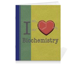 """Тетрадь на скрепке """"Биохимия любви"""" - сердце, любовь, английский, наука, biochemistry"""
