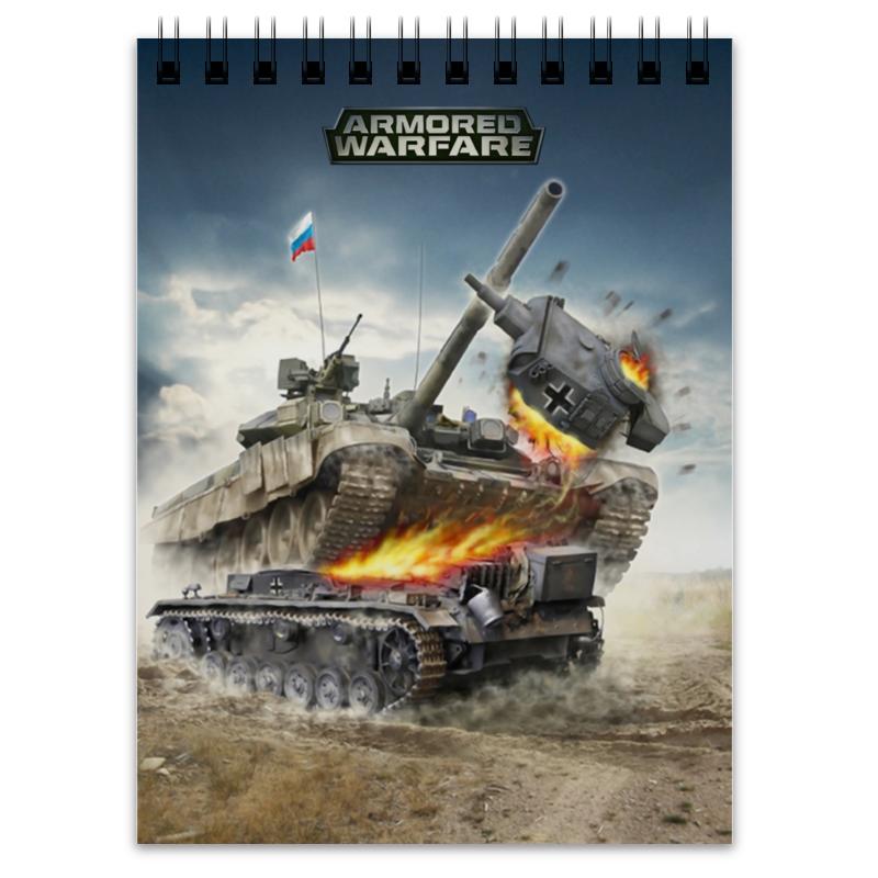 Блокнот Printio Armored warfare блокнот printio armored warfare