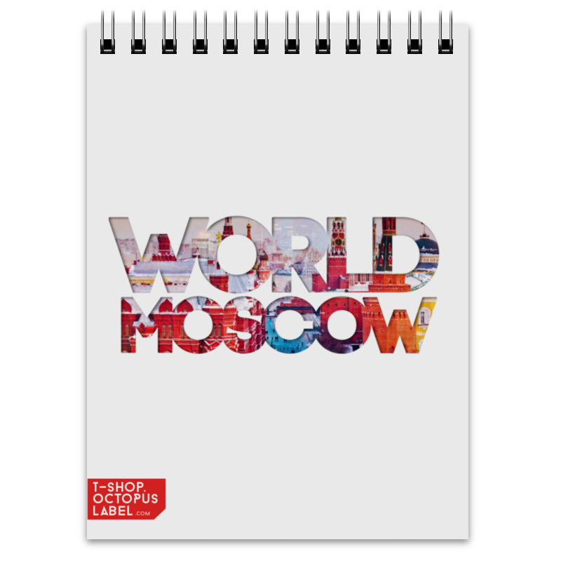 Блокнот Printio different world: moscow