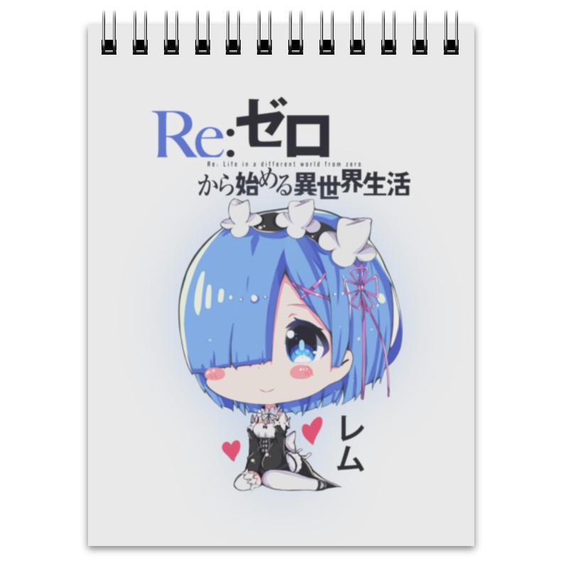 Блокнот Printio С нуля: пособие по выживанию... рем anime re zero kara hajimeru isekai seikatsu ram rem maid ver pvc action figure collectible model toy 20cm