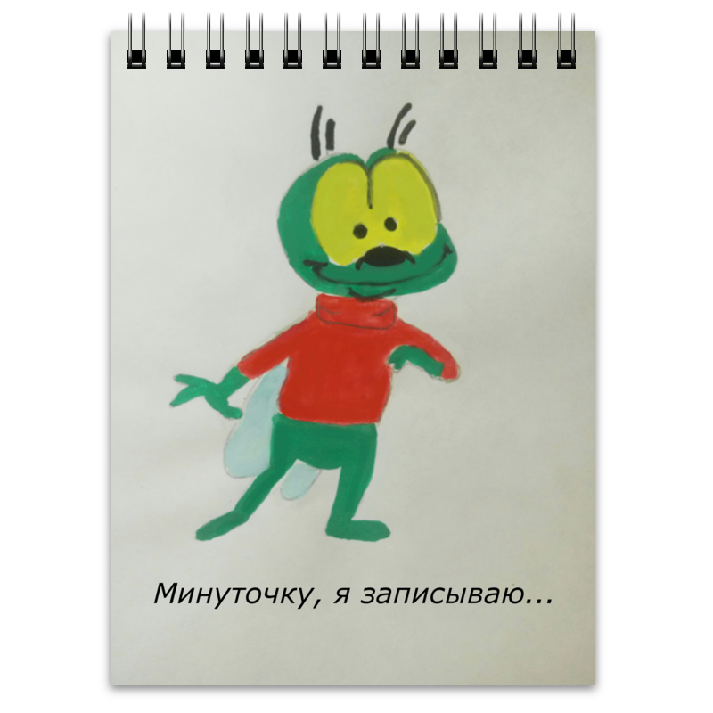 Блокнот Printio Добрая муха отсутствует муха журнал комиксов 1 2009