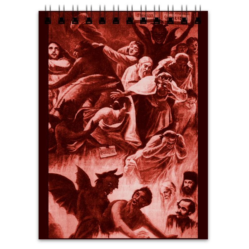 Блокнот Printio «страшный суд» c лермонтовым страшный суд 3d апокалипсис welcome книга вторая