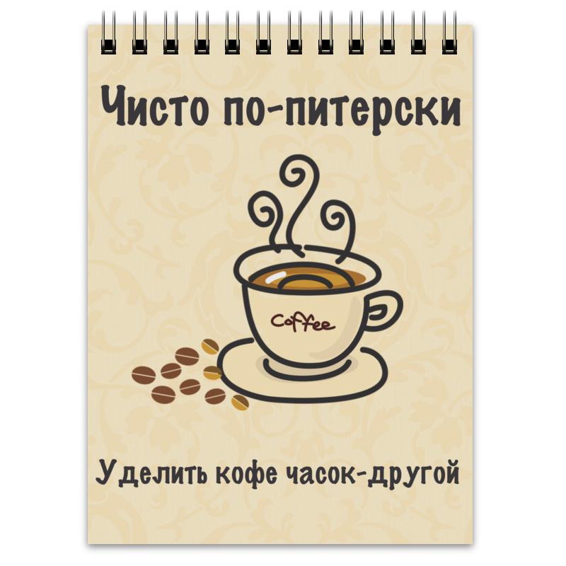 Блокнот Printio Блокнотик петербуржца володин м неформальный словарь петербуржца