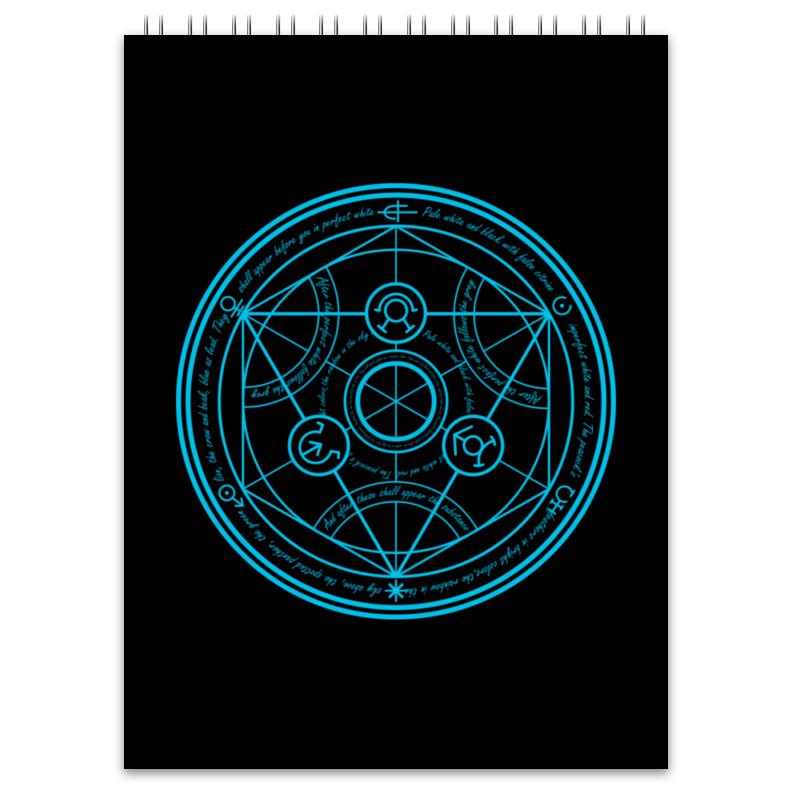Блокнот Printio Стальной алхимик. круг трансмутации плакат a3 29 7x42 printio стальной алхимик