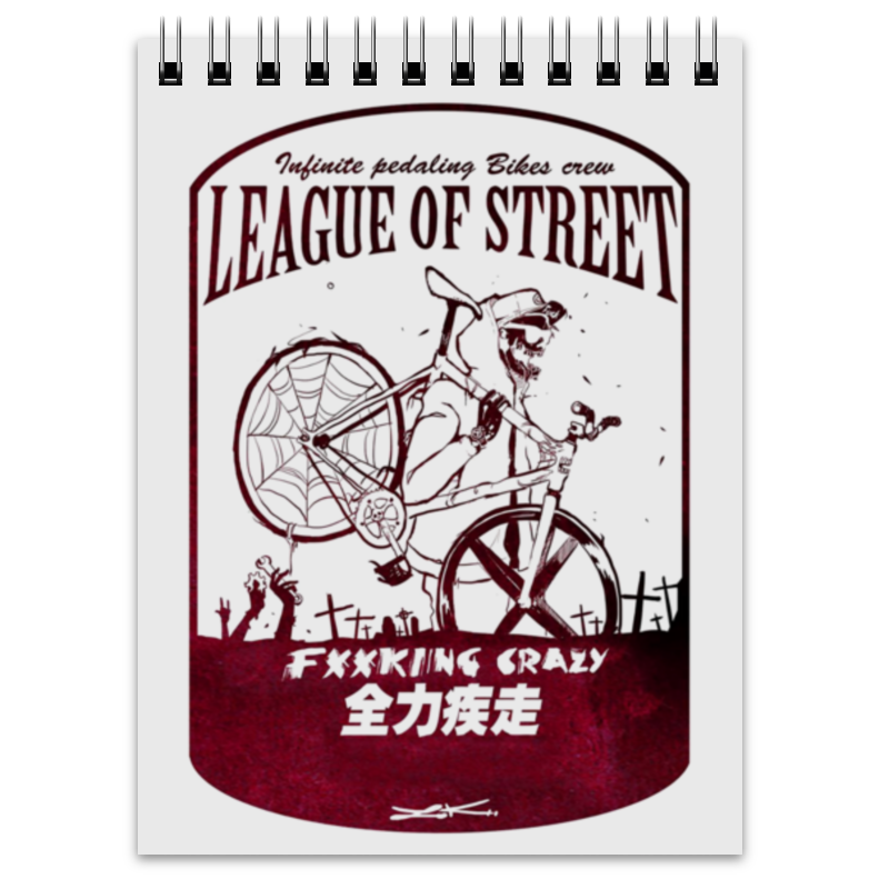 Блокнот Printio League of street league of extraordinary gentlemen century 1969