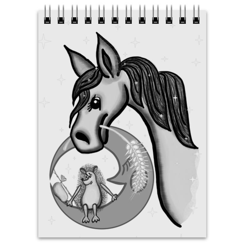 Блокнот Printio Ежик на луне и лошадка в тумане