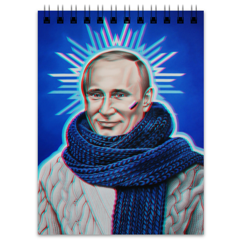 Блокнот Printio Владимир путин кальян 3д модель