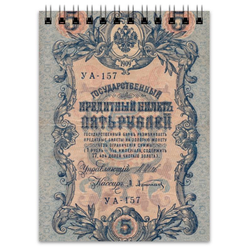 Блокнот Printio Денежный банкнота номиналом 500 долларов ямайка 2017 год