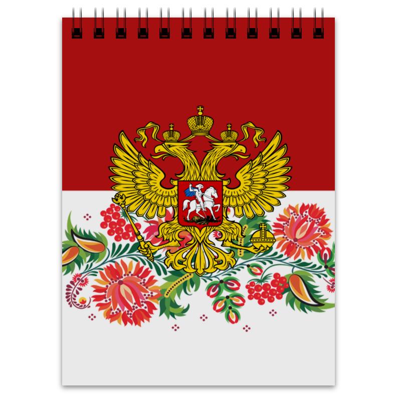 Printio Герб рф отсутствует записки о русских гербах i московский герб