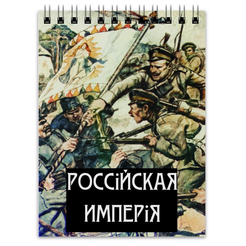 Блокнот Printio Русская армия smael армия зеленый