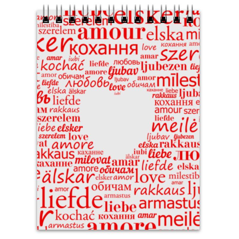 Блокнот Printio Любовь для полиглотов литература на иностранных языках