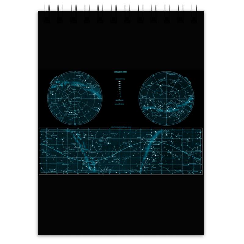 Блокнот Printio Карта звёздного неба блокнот printio карта звёздного неба
