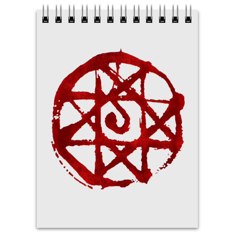 Блокнот Printio Стальной алхимик. печать крови плакат a3 29 7x42 printio стальной алхимик