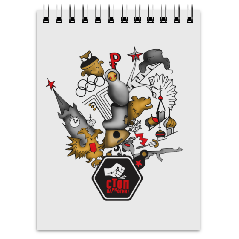 Блокнот Printio Стопнаркотик special edition zenfone 2 deluxe special edition