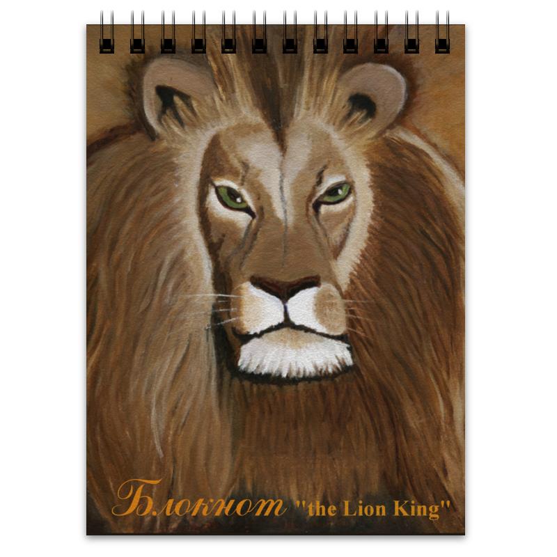 Блокнот Printio Король лев обложка для паспорта printio король лев