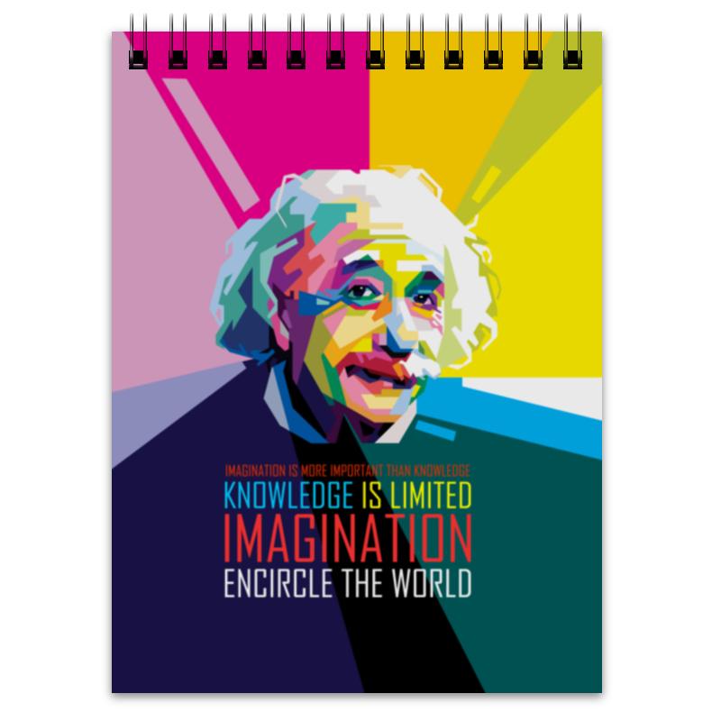 Блокнот Printio Альберт эйнштейн альберт байкалов радикальный удар