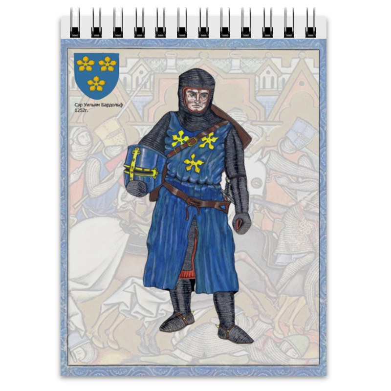 Блокнот Printio воины средневековья,13 век.(европа) europa европа фотографии жорди бернадо