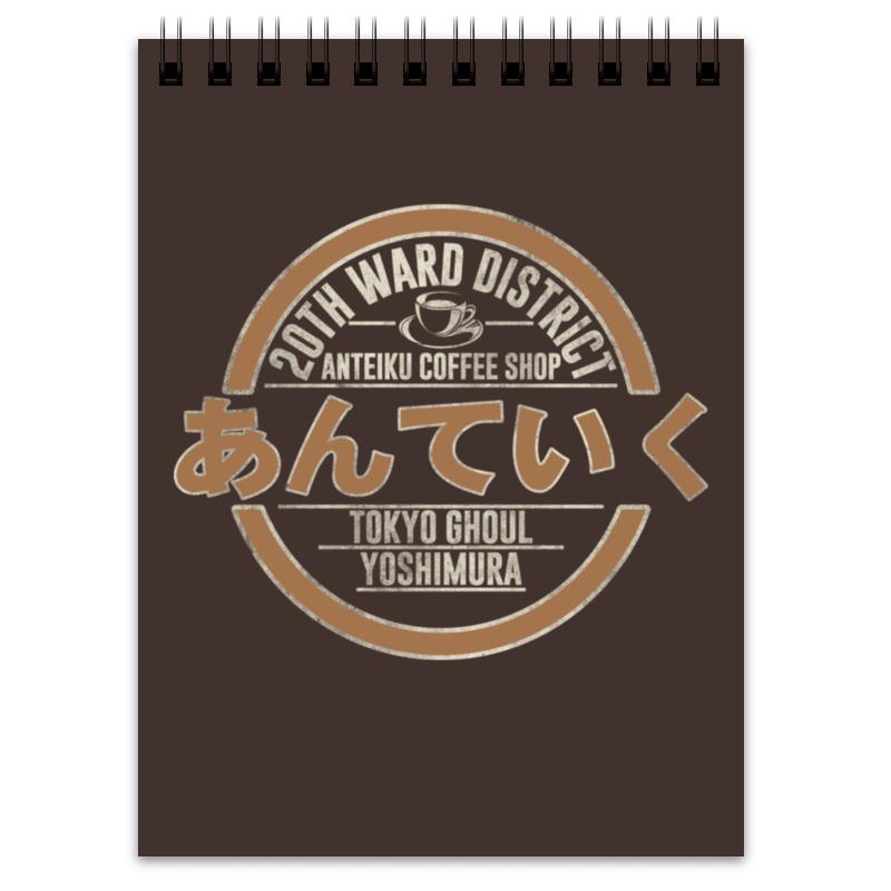 Блокнот Printio Антейку. токийский гуль роман зуев квартира и ипотека 50 хитростей покупки