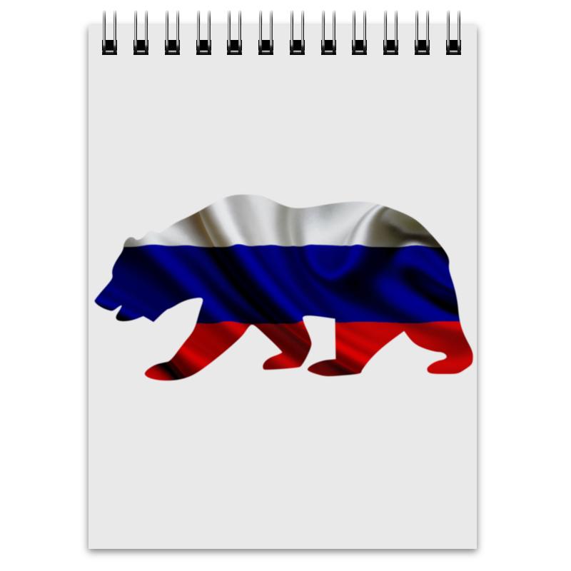 Блокнот Printio Русский медведь блокнот printio русский блокнот