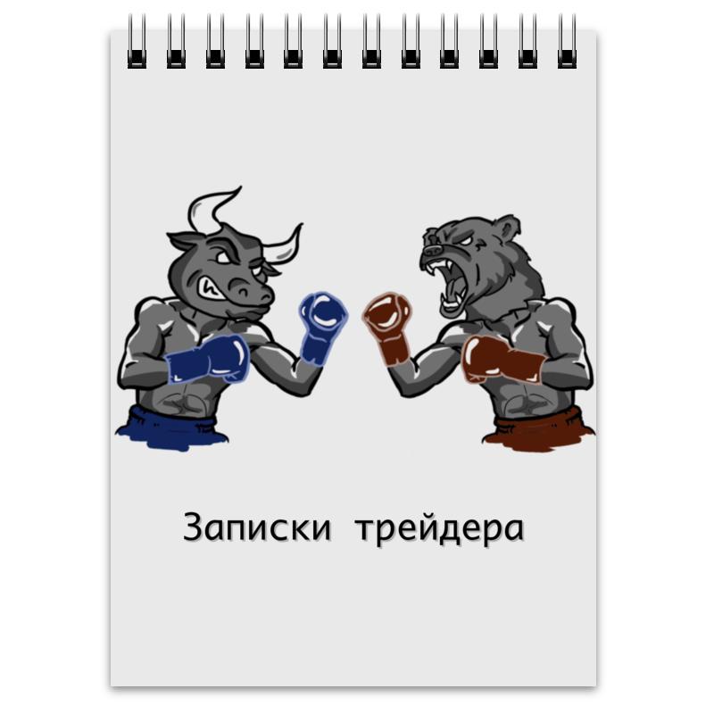 Блокнот Printio Записки трейдера блокнот printio этнический бык