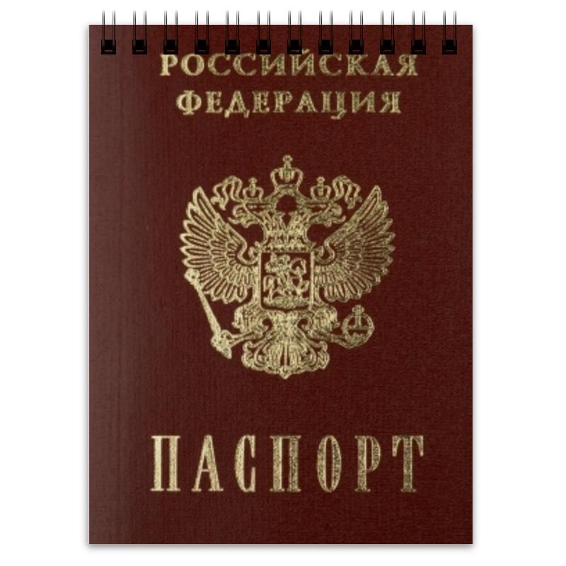 Блокнот Printio Паспорт