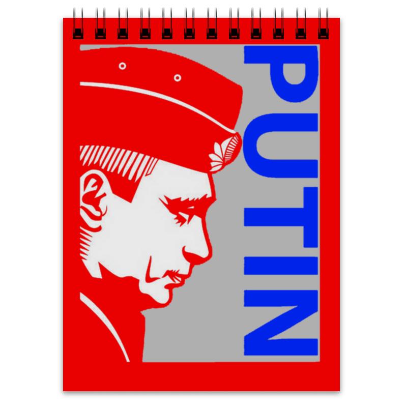Блокнот Printio Putin блокнот printio прогулки по городу