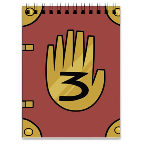 Гравити фолз дневник 3 своими руками