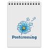 "Блокнот ""Postcrossing"" - postcrossing, посткроссинг"