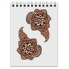 """Блокнот """"Мехенди, индийская роспись хной"""" - цветы, узор, этно, пейсли, мехенди"""