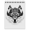 """Блокнот """"Волк Стилизация"""" - арт, волк, волчица, чёрное и белое"""