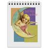 "Блокнот ""Don't forget to dream! "" - ангел, мотивация, dream, vintage, ретро-открытка"