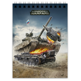 "Блокнот ""Armored Warfare"" - игра, game, танки, aw, armored warfare"