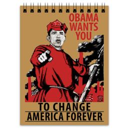 "Блокнот ""Obama Red Army"" - америка, россия, russia, обама, obama"