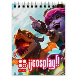 "Блокнот ""League of legends: IJ Cosplay"" - lol, league of legends, dragon, ij cosplay"