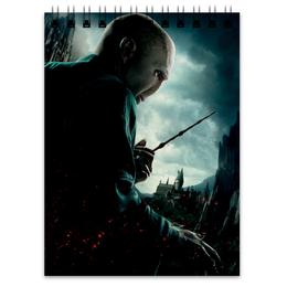 "Блокнот ""Волан-де-Морт"" - гарри поттер, волшебник, хогвартс, harry potter, рэдклифф"