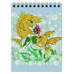 """Блокнот """"Влюбленные рыбки"""" - любовь, цветок, подарок, золотая рыбка, рыбка-конек"""
