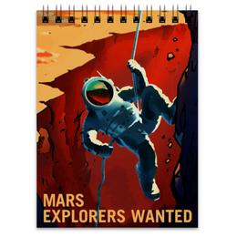"""Блокнот """"Марс ждет тебя!"""" - звезды, космос, вселенная, космический, thespaceway"""