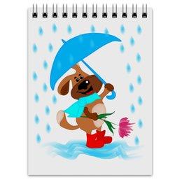 """Блокнот """"Пес с зонтом и цветком """" - праздник, цветок, пес, дождь, зонт"""