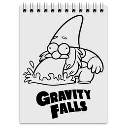 """Блокнот """"Гном Стив"""" - gravity falls, гном, стив, гравити фолз"""