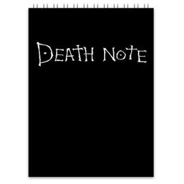 """Блокнот """"Тетрадь смерти"""" - аниме, death note, тетрадь смерти, ягами лайт"""