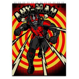 """Блокнот """"Человек-муравей"""" - комиксы, марвел, ant-man, муравей"""