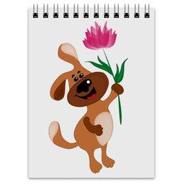 """Блокнот """"Пес держит в лапе цветочек"""" - праздник, цветок, 8 марта, пес, подарок"""
