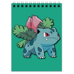 """Блокнот """"Ивизавр"""" - нинтендо, бульбазавр, покемон го, ivysaur, венузавр"""