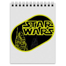 "Блокнот ""star wars"" - фантастика, star wars, лукас, студентам, звёздные войны"