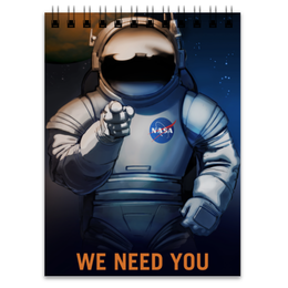 """Блокнот """"We need you!"""" - звезды, космос, вселенная, космический, thespaceway"""