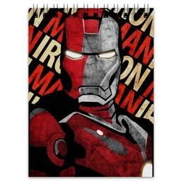 """Блокнот """"Железный человек"""" - комиксы, марвел, железный человек, iron man, тони старк"""