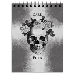 "Блокнот ""Dark Flow"" - skull, череп, арт, darkflow, dark flow"